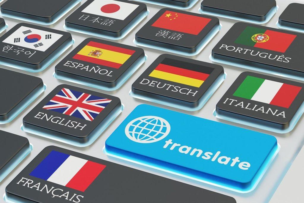 Machine Translations